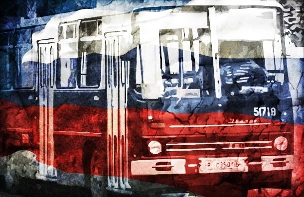 8 шагов, которые помогут подтолкнуть ржавый автобус-Россию в гору