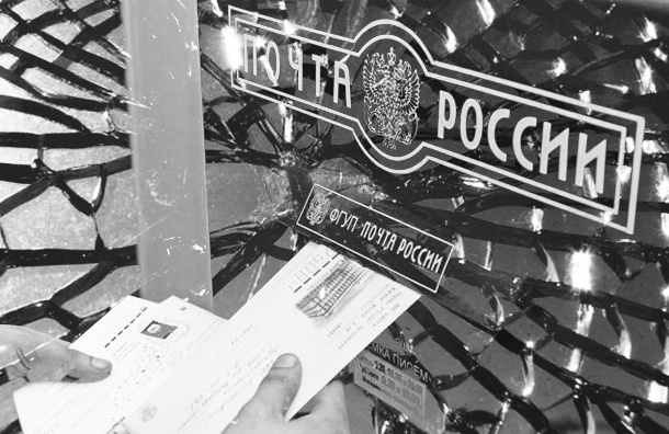 В Петербурге ограбили отделение почты на проспекте Металлистов