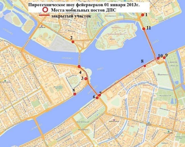 Show_feierverkov1.jpg
