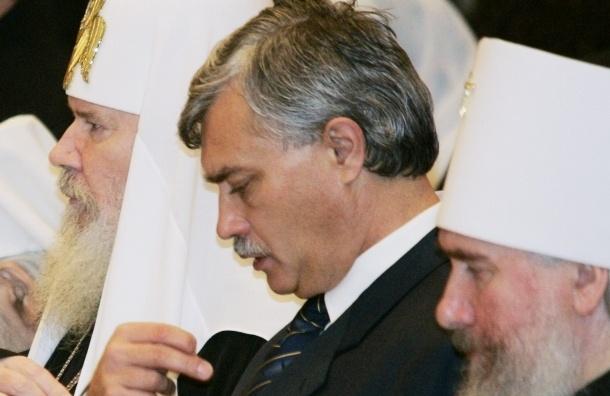 Полтавченко подписал закон о передаче церкви религиозного имущества и недвижимости