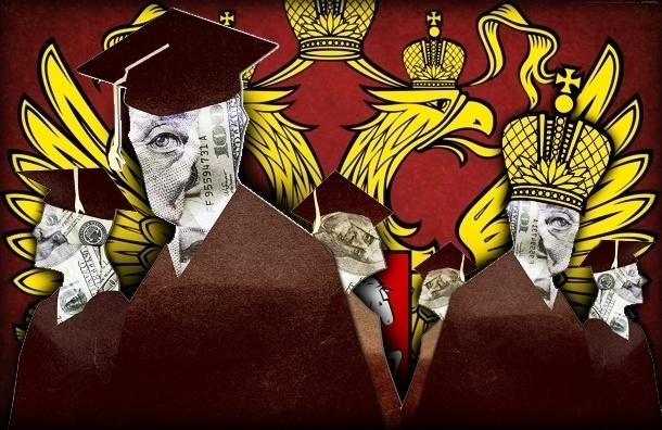 Детей российских судей и глав госкорпораций обяжут учиться в России
