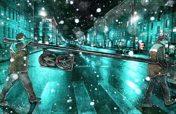 Светофоры на Невском не любят пешеходов и так будет всегда