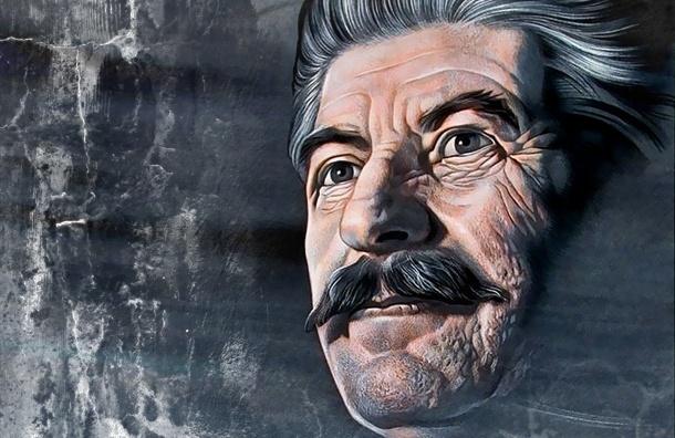 Правнук Сталина Яков Джугашвили: разрушили культ личности Сталина - справедливости  и ответственности не стало