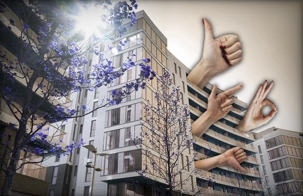 В Петербурге ученые изучают, как этаж влияет на образ жизни человека