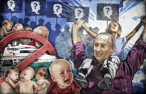 Обращение Путина 12.12.12: основные тезисы и их смысл