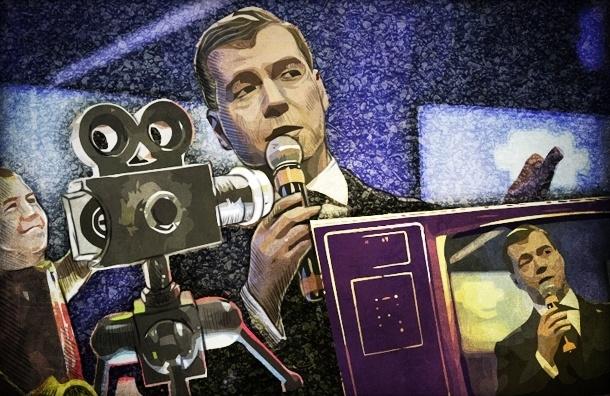 Дмитрий Медведев на голубом экране: все еще политик №2
