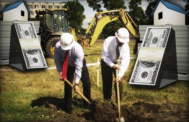 Банк проектного финансирования.