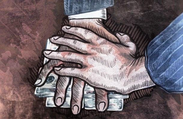 В Петербурге чиновник получил 600 тысяч долларов в качестве взятки