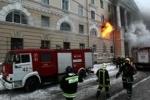 Четыре человека погибли на пожаре в общежитии «Кировского завода» (смотреть)