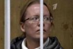 Следствие просит продлить арест фигурантам дела «Оборонсервиса» Сметановой и Закутайло