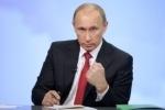 Белый дом отказался включать Путина в «список Магнитского»
