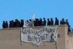 Задержан начальник копейской колонии, в которой протестовали заключенные