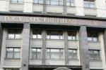 Российский ответ на «акт Магнитского» принят во втором чтении: он стал еще более жестким