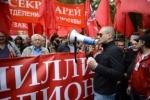 СК: Таргамадзе руководил лидерами оппозиции на «Марше миллионов»