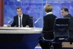Медведев объявил о существовании инопланетян среди нас