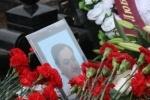 В МИД России сообщили, кто войдет в «антимагнитский» список