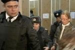 Фигурантка дела «Оборонсервиса» Екатерина Сметанова может выйти на свободу