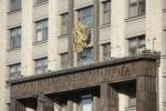 Госдума приняла «закон имени Димы Яковлева»