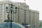 «Закон Димы Яковлева» принят во втором чтении: «за» проголосовал даже покойник