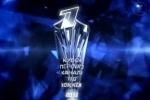 Кубок Первого канала-2012: Россия – Чехия 15 декабря, трансляция, смотреть онлайн, составы