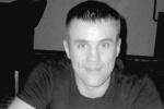 Следователи нашли самодельный нож, от которого погиб Григорий Кочнев