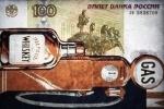 В Госдуму внесли закон о штрафах в 200 тысяч рублей за пьяное вождение