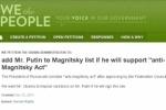 Американцы просят включить Путина в «список Магнитского»
