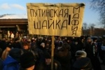 На «Марше свободы» в Петербурге чертей попросили прогнать Милонова