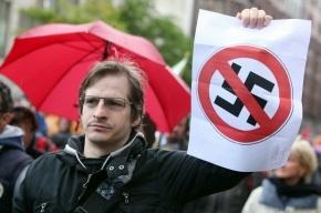 Штраф за нацистскую символику вырос в 50 раз