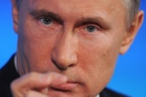 Пресс-конференция Путина 20 декабря: Путин одобрил переезд высших судов в Петербург, «подальше от коррупции»