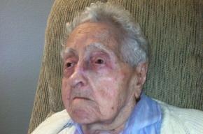 В возрасте 115 лет скончалась старейшая жительница Земли