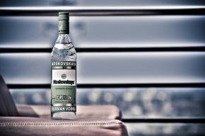В 2012 году россияне выпили почти полтора миллиарда литров водки