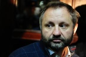 Фигуранты петербургского дела о трубах обжаловали арест