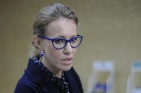 Собчак заработала 1,3 млн долларов, продав свои акции «Евросети»