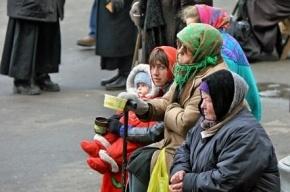 В Петербурге придумали, как избавиться от попрошаек с детьми