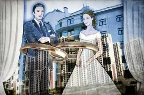 Чем отличается покупка квартиры в браке?