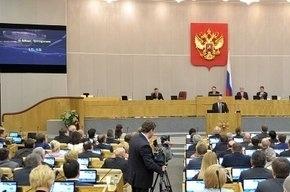 Более 20 тысяч человек просят включить депутатов Думы в