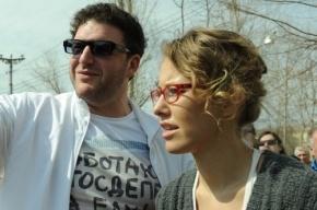 Ксения Собчак променяла Илью Яшина на Максима Виторгана