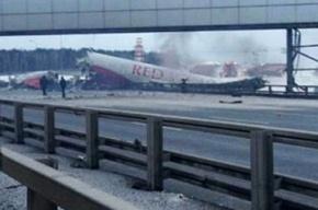 Во «Внуково» заявили, что при жесткой посадке Ту-204 никто не погиб