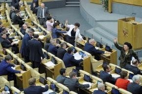 Сотрудники Госдумы на Новый год получат по 420 тысяч и больше