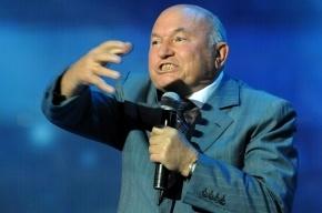 Против Юрия Лужкова заведены уголовные дела, экс-мэр ничего не знает