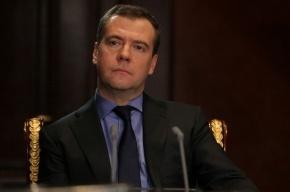 Медведев пожаловал в Петербург, чтобы улучшить жизнь пенсионеров