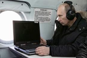 Путин не поехал в Крымск: его напугал сильный дождь