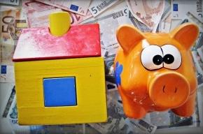 Выгодно ли досрочно погашать ипотечный кредит?