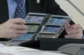 Стали известны адреса, по которым с января петербуржцам начнут выдавать «мультипаспорта»