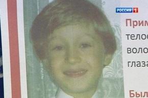 Девятилетний Игнат Оглезнев рассказал, как жил после исчезновения