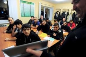 5 тысяч мигрантов прошли тест на знание русского языка в Петербурге