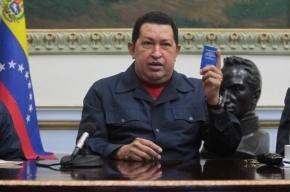 Врачи: Президент Венесуэлы Уго Чавес умрет в апреле