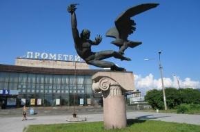 В Петербурге демонтировали скульптуру Прометея