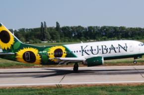 Авиакомпания Кубань прекращает полеты из-за финансовых трудностей